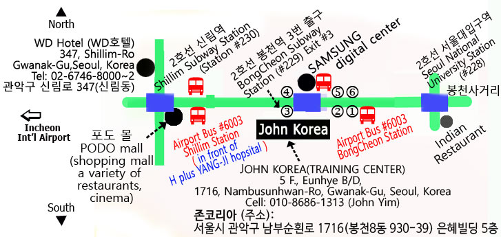 incheon korea postal code